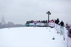 Mosca, il 18 gennaio 2015: FIS Ski Cup Race Fotografia Stock Libera da Diritti