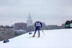 Mosca, il 18 gennaio 2015: FIS Ski Cup Race Fotografia Stock