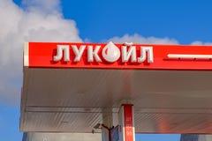 Mosca, il 7 novembre 2018: L'emblema di più grande compagnia petrolifera russa fotografia stock libera da diritti