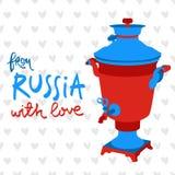 mosca illustrazione di vettore con i simboli russi Samovar grafica di schiocco moderno e calligrafia disegnata a mano Fotografia Stock Libera da Diritti