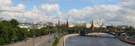 Mosca Kremlin.Russia Fotografia Stock