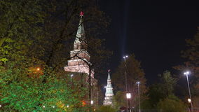 Mosca Kremlin Vista di notte video d archivio