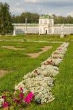 Mosca. Kuskovo Fotografia Stock