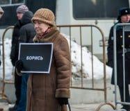 Mosca - la Russia, il 25 febbraio 2018 Fotografie Stock Libere da Diritti