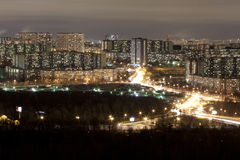 Mosca - la vista superiore Fotografia Stock