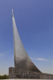 Mosca. Museo di spazio Immagine Stock Libera da Diritti