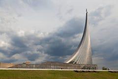 Mosca. Museo di spazio Immagini Stock Libere da Diritti