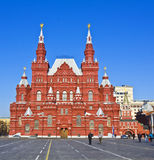 Mosca, museo storico e quadrato rosso fotografia stock libera da diritti