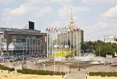 Mosca, quadrato di Europa Immagine Stock