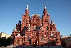Mosca, quadrato rosso Fotografia Stock Libera da Diritti