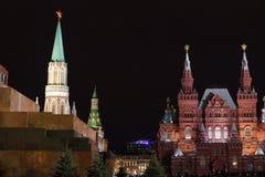 Mosca, quadrato rosso fotografia stock