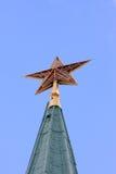 Mosca Russia Immagine Stock Libera da Diritti