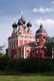 Mosca, Russia Immagine Stock Libera da Diritti
