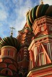 Mosca Russia Fotografia Stock Libera da Diritti