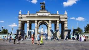 MOSCA, RUSSIA 5 AGOSTO L'entrata centrale al Immagini Stock Libere da Diritti