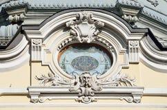 Mosca, Russia, 15 aprile, 2017 Frammento della costruzione principale del complesso dei bagni a Neglinnaya, 14 di Sandunovsky Immagini Stock Libere da Diritti