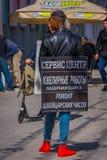 MOSCA, RUSSIA 24 APRILE, 2018: Punto di vista all'aperto dell'uomo di colore non identificato, indossante un'insegna nel nella su Fotografia Stock