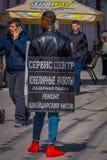 MOSCA, RUSSIA 24 APRILE, 2018: Punto di vista all'aperto dell'uomo di colore non identificato, indossante un'insegna nel nella su Immagine Stock Libera da Diritti
