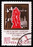 MOSCA, RUSSIA - 2 APRILE 2017: Un bollo della posta ha stampato in URSS, SH Fotografia Stock