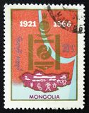MOSCA, RUSSIA - 2 APRILE 2017: Un bollo della posta stampato in Mongolia Immagini Stock
