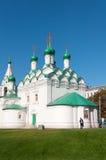 Mosca, Russia - 09 21 2015 Chiesa Simeon alla via di Povarskaya Costruito nel 1676 Fotografie Stock Libere da Diritti