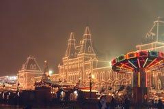 Mosca, Russia - 19 dicembre 2017 Decorazione del nuovo anno e di Natale sul quadrato rosso Fotografia Stock Libera da Diritti