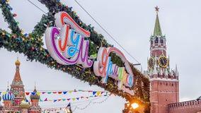 MOSCA, RUSSIA - 7 DICEMBRE 2016: Il Natale tradizionale marzo Immagini Stock