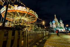 Mosca, Russia - 25 dicembre 2015: le celebrazioni di Natale sopra Fotografia Stock Libera da Diritti