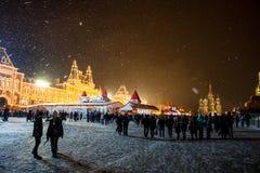 MOSCA, RUSSIA - 7 GENNAIO 2016: GOMMI la fiera in quadrato rosso sul giorno di Natale immagine stock