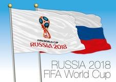MOSCA, RUSSIA, giugno-luglio 2018 illustrazione vettoriale