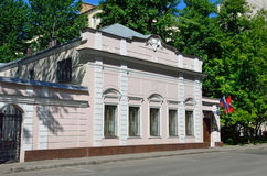 Mosca, Russia, 12 giugno, 2017, scena russa: proprietà antica del G V Chetverikov, E n Malyutin, A Y Elagina Fotografie Stock