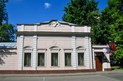 Mosca, Russia, 12 giugno, 2017, scena russa: proprietà antica del G V Chetverikov, E n Malyutin, A Y Elagina Immagini Stock Libere da Diritti