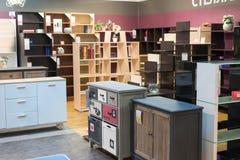 MOSCA, RUSSIA - 24 09 2015 L'interno del negozio Hoff - uno di più grande rete russa della mobilia Fotografia Stock