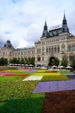 MOSCA, RUSSIA - 21 LUGLIO: Festival dei fiori sul quadrato rosso nella h Fotografia Stock Libera da Diritti