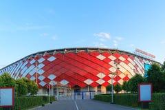 Mosca, Russia, maggio 2018: Stadio di football americano Fotografie Stock