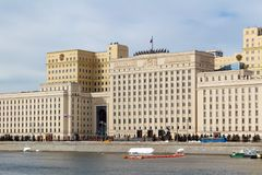 Mosca, Russia - 25 marzo 2018: Costruzione del Ministero della difesa della Federazione Russa un giorno di molla Immagini Stock