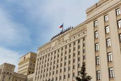 Mosca, Russia - 25 marzo 2018: Costruzione del Ministero della difesa del primo piano di Federazione Russa su un fondo del cielo  Fotografie Stock