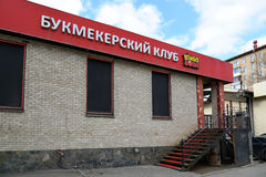Mosca, Russia - 14 marzo 2016 Scommettendo l'asta di bingo del club sull'anello del giardino Immagine Stock