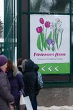 MOSCA, RUSSIA - 12 MARZO 2018: Una linea dagli ospiti del ` di ripetizione della primavera del ` di mostra nel ` del ogorod di Ap Immagini Stock