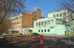 Mosca, Russia 10 marzo 2016 Università di tecnologia dell'informazione Immagine Stock Libera da Diritti