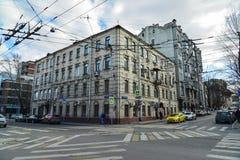 Mosca, Russia - 14 marzo 2016 Via di Novoryazanskaya delle strade trasversali e Pereulok Basmanny Immagini Stock