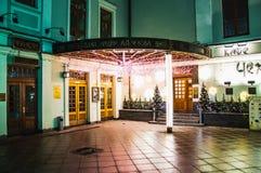 Mosca, Russia, nuovo anno, natale, teatro, mkhat immagini stock
