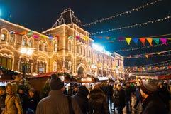Mosca, Russia, nuovo anno, quadrato rosso, kremlin, natale fotografia stock libera da diritti