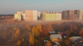 Mosca, Russia - 19 ottobre 2018 Gli edifici residenziali hanno costruito PIK è più grandi società di costruzioni in Russia video d archivio