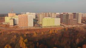 Mosca, Russia - 19 ottobre 2018 Gli edifici residenziali hanno costruito PIK è più grandi società di costruzioni in Russia stock footage