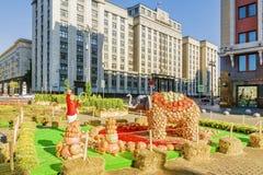 MOSCA, RUSSIA 24 SETTEMBRE 2017: Autumn Festival dorato al Fotografia Stock