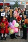 Festival di conoscenza a Mosca Fotografia Stock Libera da Diritti