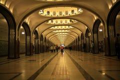 Mosca, RUSSIA - 12 settembre: La gente in metropolitana di Mosca il 12 settembre 2014 Immagini Stock