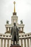 Mosca, Russia, settembre 2016: Monumento di Lenin in Russia, MOS Immagine Stock Libera da Diritti