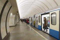 MOSCA, RUSSIA 11 05 2014 Stazione della metropolitana Fotografie Stock Libere da Diritti